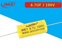 MEA穿心聚酯薄膜电容6.7uf100v
