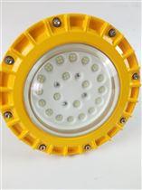 BAD85-M50吊杆式节能LED防爆投光灯