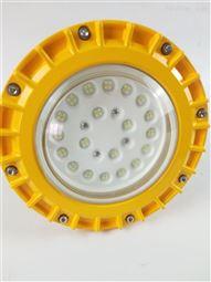吊杆式节能LED防爆投光灯