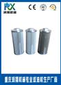 批發零售定做各種濾油機配套濾芯