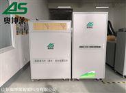 瀘州染色體實驗室污水處理設備設備緊湊