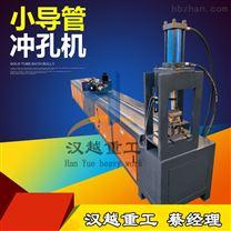 液压小导管自动打孔机