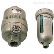 持久耐用型正品SMC水滴分離器AMG250C-02