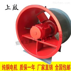 HTF-I-3.5軸流式消防排煙風機