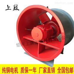 HTF-I-6轴流式消防风机