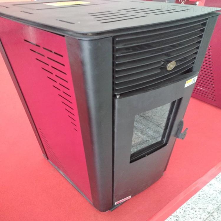 生物质壁炉 热风炉 家用取暖设备