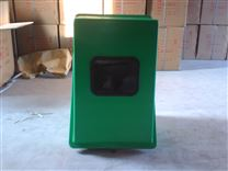 仪表保温(保护)箱