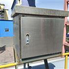 仪表保护箱,不锈钢仪表保护箱