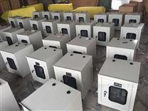 钢制仪表保护箱价格