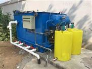 造纸厂一体化废水处理设备