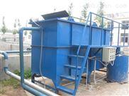 城市污水处理设备的发展情况