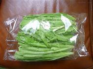 蔬菜自动称量包装机