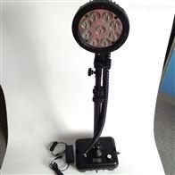 GAD503C大功率防爆强光工作灯