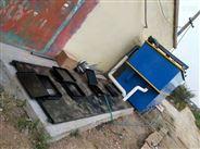 餐厨废水处理设备
