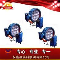 S/B/D741X型自动保压液控蝶阀