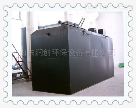 黄石城镇农村生活污水处理装置