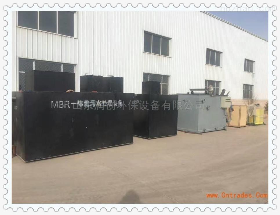 荆州城镇农村生活污水处理装置