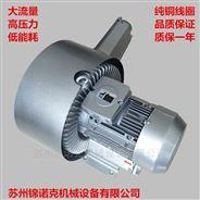 双叶轮真空吸附专用高压风机风泵