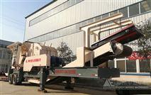 日產3000方建築垃圾移動碎石機多少錢一台