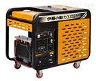 YT300EW发电电焊机