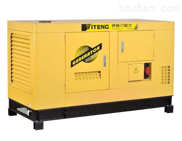 40KW静音柴油发电机220V/400V