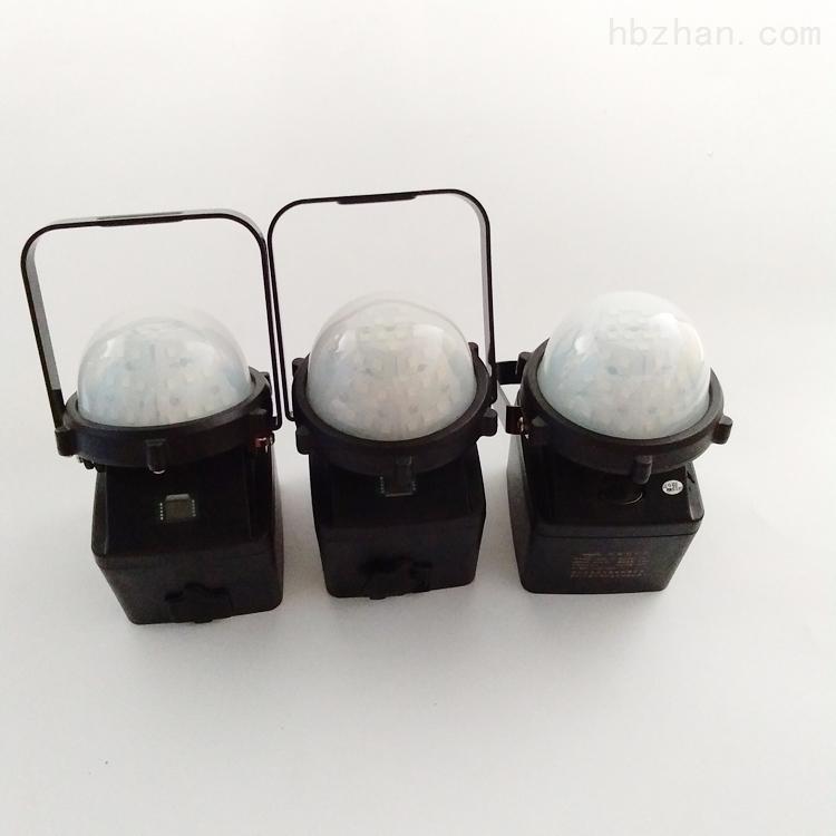 便携式磁力泛光工作灯手提灯QC920A
