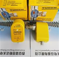 FCS系列流量开关FCS-G1/2A4P-AP8X-H1141