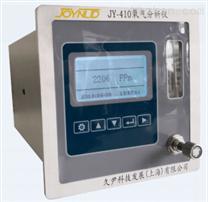 在線型微量氧分析儀 雙氧化鋯微氧分析儀