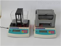 電子直讀式粉末冶金密度計