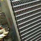 齿耙式机械格栅除污机专业生产厂家