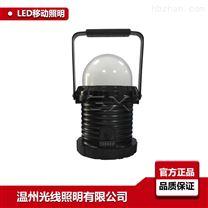 FW6330轻便式装卸灯丨FW6330丨FW6330