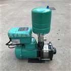 变频恒压泵WILO可调压稳压泵