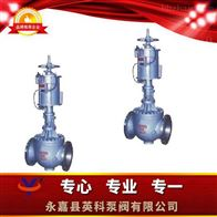 QJ647Y/F型气动轨道球阀