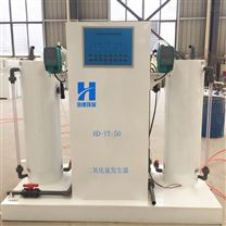 樂平市電解法二氧化氯發生器
