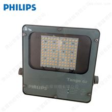 飞利浦BVP281 120WLED投光灯替换250W金卤灯