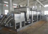 發酵汙泥幹化機