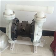 工程塑料气动隔膜泵QBY-65