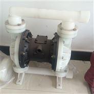 工程塑料氣動隔膜泵QBY-65