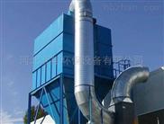 供应LFEF型玻纤袋式除尘器