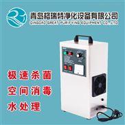 臭氧發生器配件生產廠家
