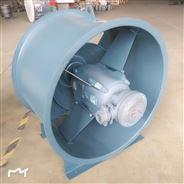 防爆SWF系列混流式通风机(250w)