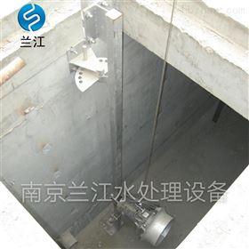 小型潜水搅拌机安装支架