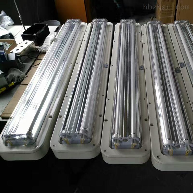 HRY84-36w防爆洁净荧光灯防腐净化灯嵌入式