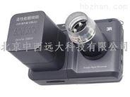 中西厂家便携式视频数码显微镜库号M350116