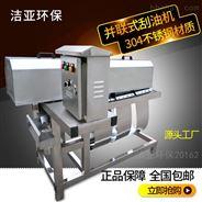 除油机钢带 刮油机 油水分离器 cnc撇油机