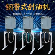 cnc撇油机 油水分离器 工业 带式刮油机