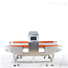 ZH-8500数码金属检测机厂家