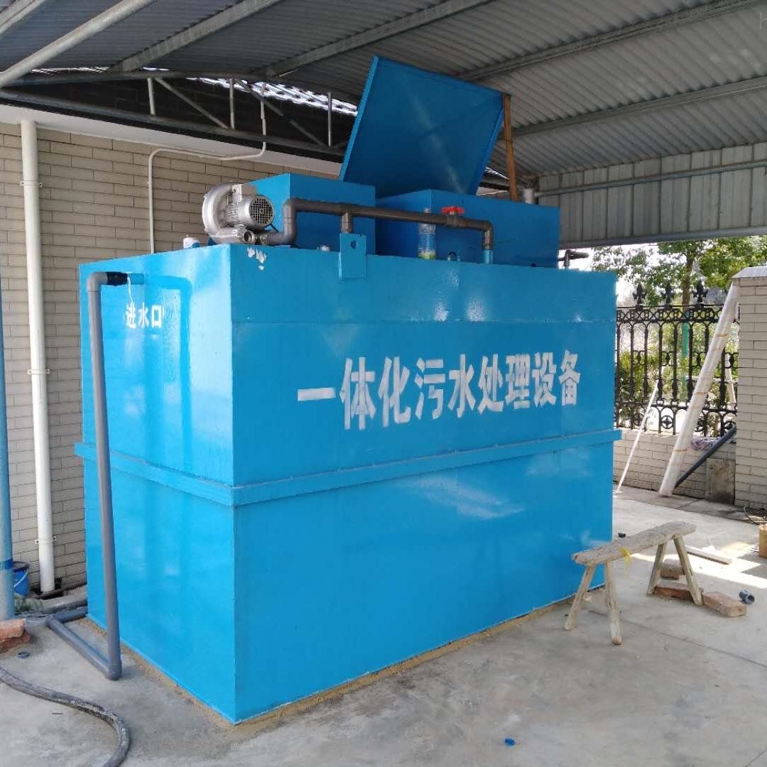 30吨/天AO生化工艺生活污水处理设备