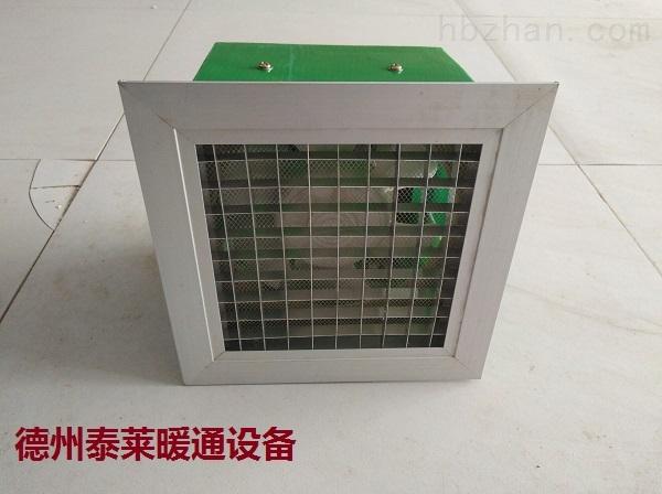 SF5877/SF5677百叶窗式玻璃钢排气扇