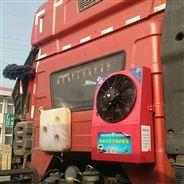 驻车空调 货车专用空调厂家体贴实用瓦瑞特